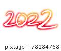 2022 筆タイトル・ポストカード 78184768