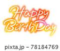 Happy Birthday 筆タイトル・ポストカード 78184769