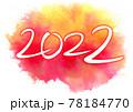 2022 筆タイトル・ポストカード 78184770