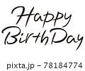Happy Birthday 筆タイトル・ポストカード 78184774