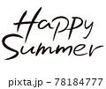 Happy Summer 筆タイトル・ポストカード 78184777