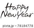Happy New Year 筆タイトル・ポストカード 78184778