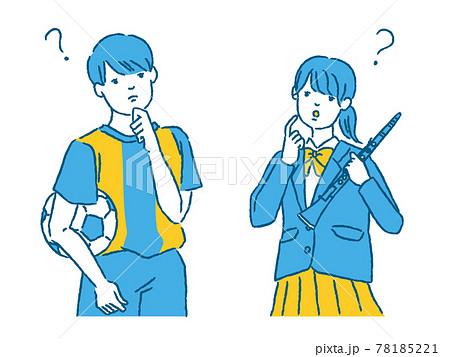 疑問・理解できない学生のセットイラスト(部活) 78185221