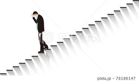絶望して階段を下りるビジネスマン。ベクター素材 78186147