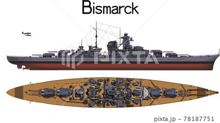 戦艦 78187751