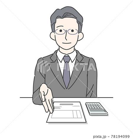 見積り 請求 - 書類を提示するビジネスマン 78194099