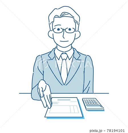 見積り 請求 - 書類を提示するビジネスマン 78194101