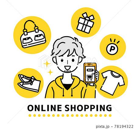 オンラインショッピング 男性 78194322