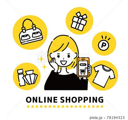 オンラインショッピング 女性 78194323