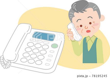 電話をかける高齢男性_真顔 78195245