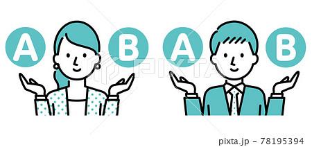 AとBを比較するビジネスマンとビジネスウーマン 78195394