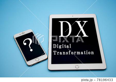 タブレットに書かれたDXとクエスチョンマーク 78196433