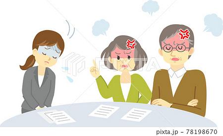 イラスト素材:クレーム対応をする場面 スーツを着た女性が老夫婦に青ざめた表情で頭を下げ謝罪する 78198670