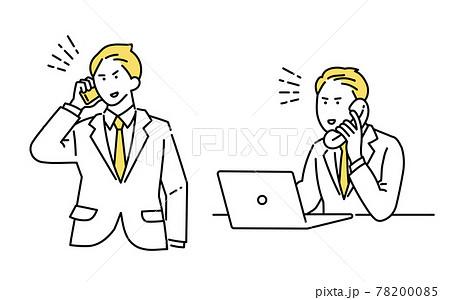 テキパキと電話をする 電話対応に焦る 男性ビジネスパーソン 78200085