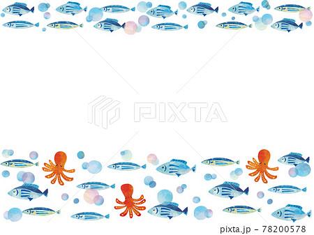 水彩風 海の生き物フレーム 78200578