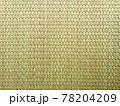 い草を織った若草色のゴザの背景画像 78204209