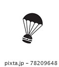 Flying burger with using air balloon logo template 78209648