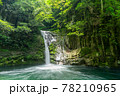三重県名張市の赤目四十八滝 五瀑「布曳滝」 78210965
