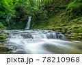 三重県名張市の赤目四十八滝 五瀑「琵琶滝」 78210968