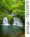 三重県名張市の赤目四十八滝 五瀑「荷担滝」 78210970