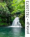 三重県名張市の赤目四十八滝 五瀑「千手滝」 78210973