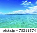 小浜島と西表島 78211574