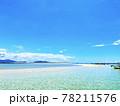 幻の島浜島 78211576