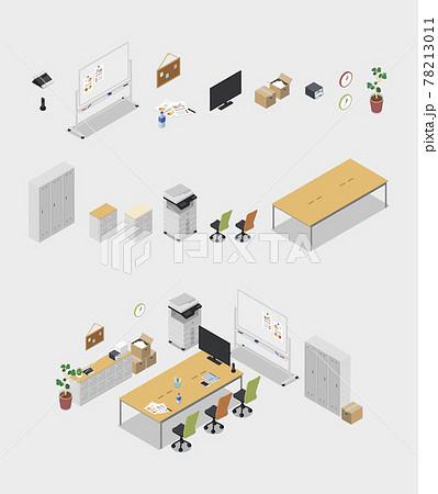 オフィス用品2ベクター素材 Office supplies part2 78213011