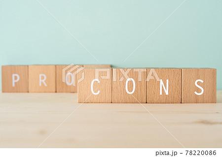 短所、悪い点、デメリット 「CONS」と書かれた積み木 78220086