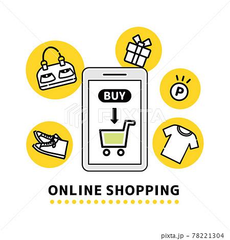 オンラインショッピング スマホ 78221304
