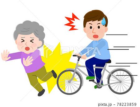 高齢者と接触事故を起こす自転車の男性1 イラスト 78223859