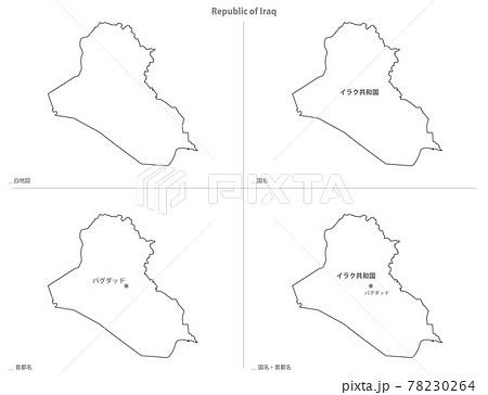 白地図-アジア-イラク共和国 78230264