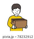 荷物を持つ少年 78232912