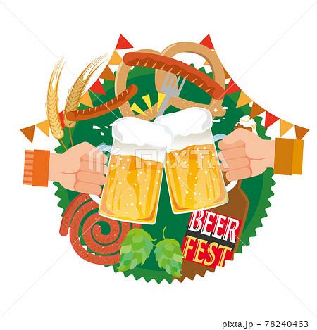 ビール祭りやオクトーバーフェストのイラスト素材 78240463