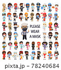 Masked People of Different Professions 78240684