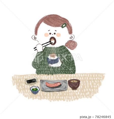 朝食に和定食を食べる女の子手描きイラスト 78246845