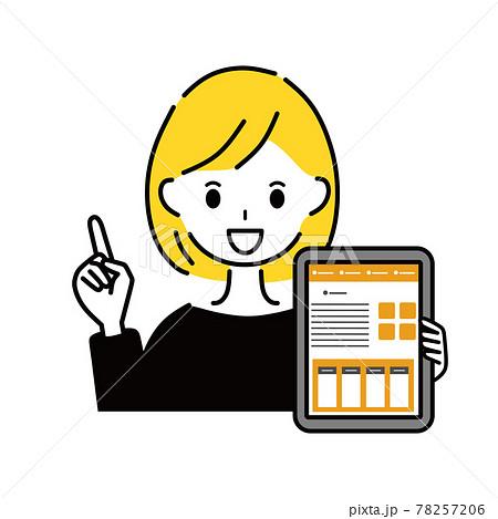 女性とタブレットPC 78257206