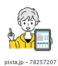 男性とタブレットPC 78257207