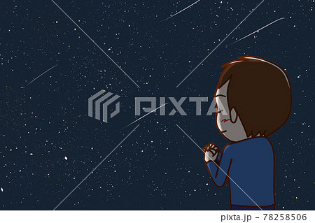 流れ星に願いを・お祈りする少年 78258506
