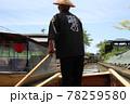 滋賀観光の近江八幡の和船で川下り体験 78259580