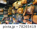 オーストラリア、メルボルンの市場の革製品 78265419