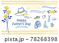 父の日のタイトルといろいろなイラスト 78268398