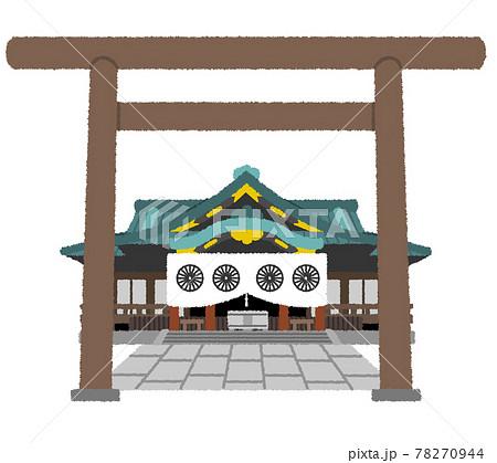 靖国神社のイラスト 78270944