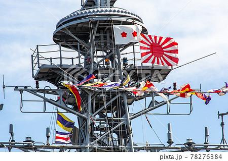 満艦飾を掲げた海上自衛隊の護衛艦(木更津・千葉) 78276384