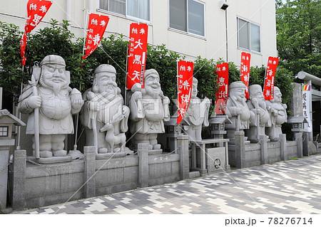堀切天祖神社 しょうぶ七福神 葛飾区堀切 78276714