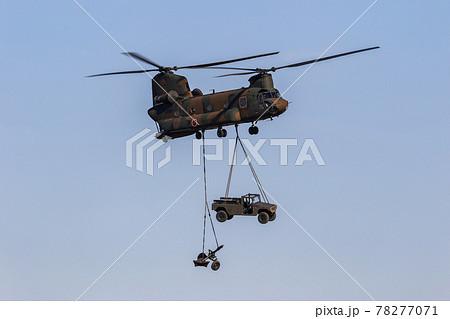 火砲を吊り上げて輸送する陸上自衛隊の大型輸送ヘリコプター(習志野市・千葉) 78277071