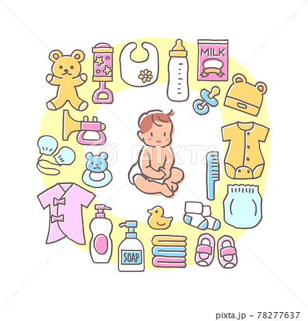 赤ちゃんとベビー用品 78277637