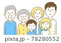 家族 三世代 78280552
