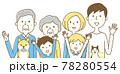 家族 三世代 78280554