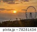 初日の出の淡路島 SUNRISE 78281434